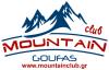 Buy mountain and work equipment: MOUNTAIN CLUB